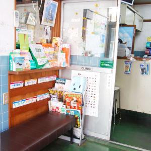 塩田動物病院05